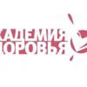 Академия здоровья, ООО