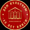 40-лет ВЛКСМ
