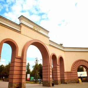 Центральный парк культуры и отдыха им. Ю.А. Гагарина