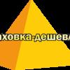Страховка-дешевле.ru
