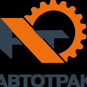 АВТОТРАК, ООО