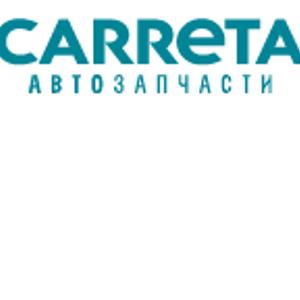 Каррета