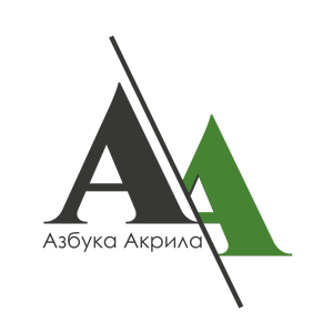 Азбука Акрила