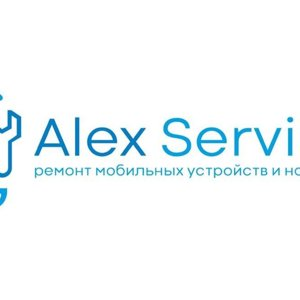 Alex service