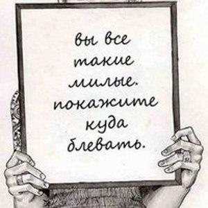 monterovka