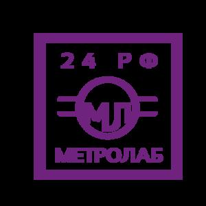 МЕТРОЛАБ
