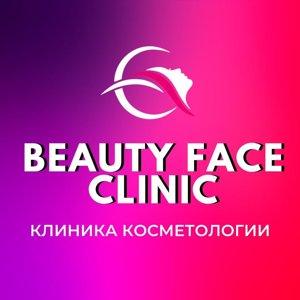 BEAUTY FACE CLINIC