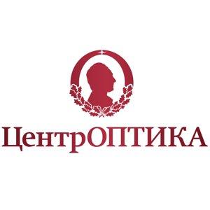 ЦентрОПТИКА