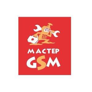 Мастер GSM