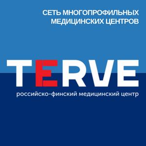 TERVE