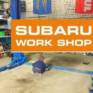 SubaruWorkShop