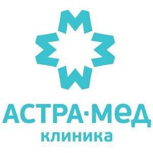 АСТРА-МЕД, ООО
