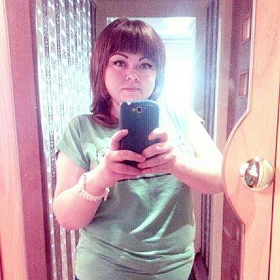 Анна стафеева дневник похудения