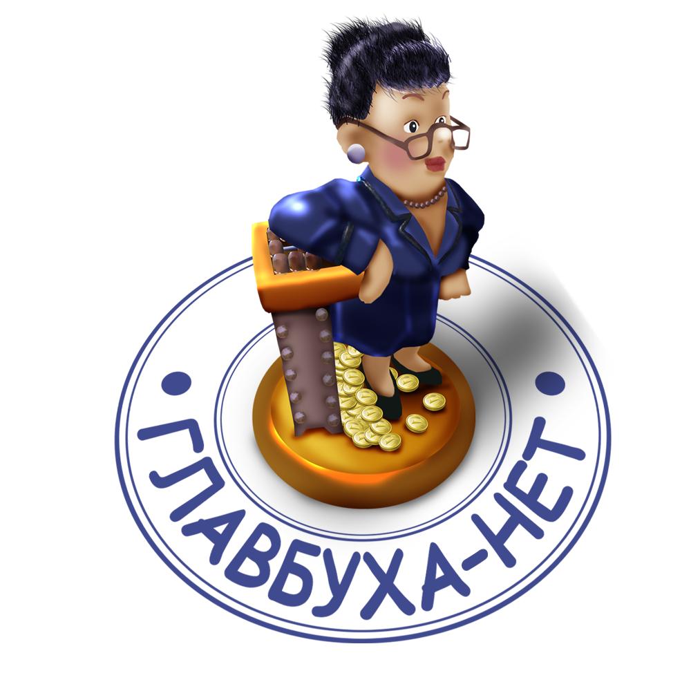 Логотип для бухгалтерии в картинках