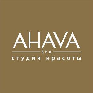 АHAVA spa