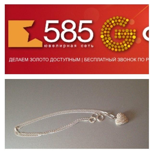 365 Ювелирный Магазин Официальный Сайт Каталог