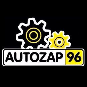 Автозап96
