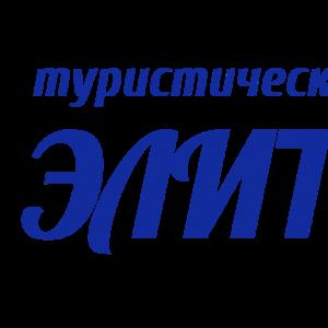 Элит-Тур, ООО
