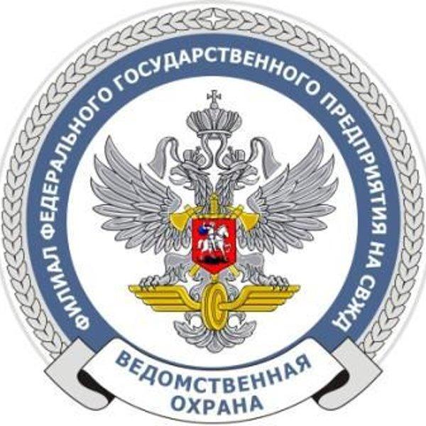 Открытка с днем ведомственной охраны ждт россии, картинки днем рождения