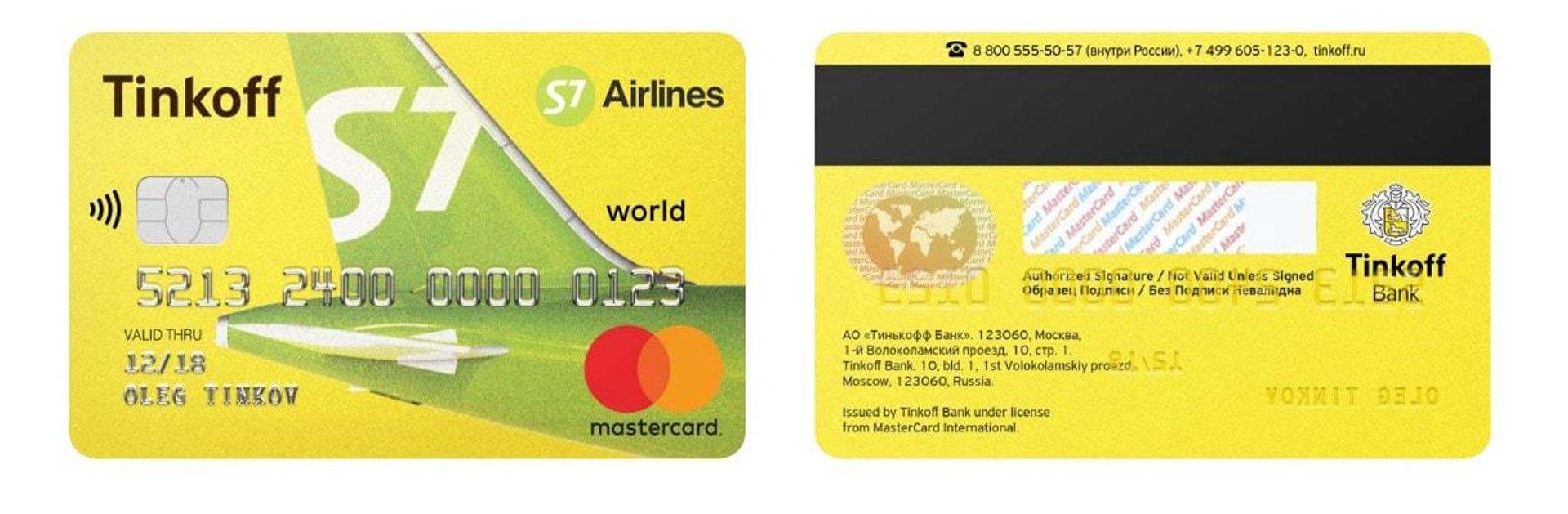 тинькофф банкофф банк кредитная карта платинум отзывы как перевести деньги со счета телефона мтс на банковскую карту