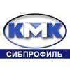 КМК СибПрофиль, ООО