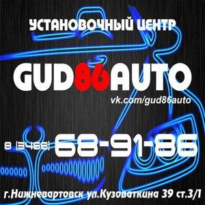 GUD86AUTO