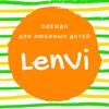 Lenvi Kids Pelican Красноярск