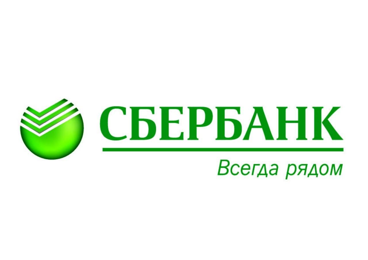 Логотип сбербанка картинка