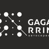 GAGARRIN,  автосервис