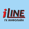 ГК Инфолайн 1C-Франчайзи