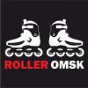 Роллер-Омск