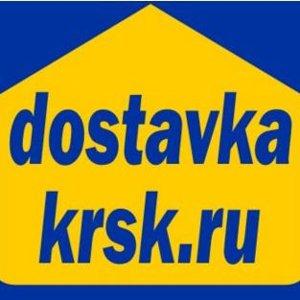 служба доставки мебели и товаров для дома из Ikea в красноярске на