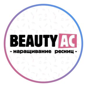 Beauty-AC