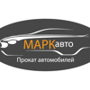 МАРКавто