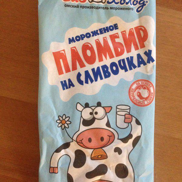 Омск сибхолод отзывы работников