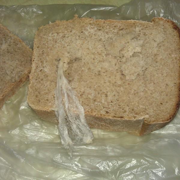 Трусовский хлеб с целофановой начинкой