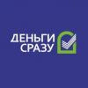 проверить задолженность по кредиту русфинанс банк