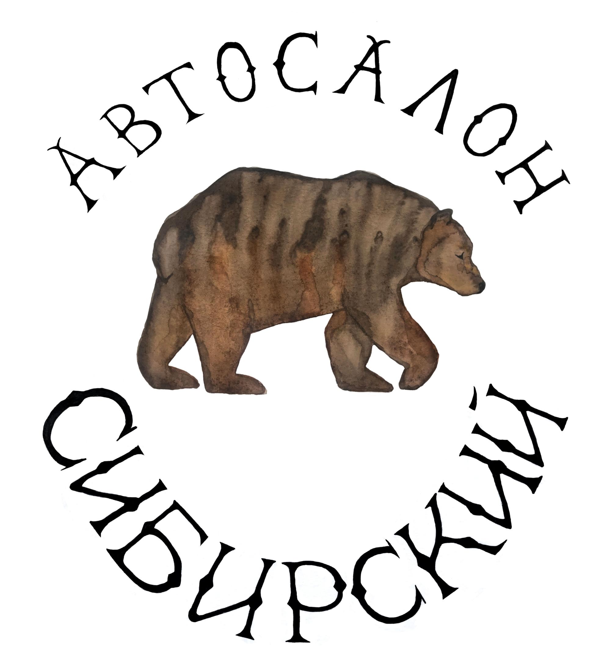 автосалон красноярск кредит через сколько можно подать заявку на кредит после отказа в сбербанке онлайн отзывы
