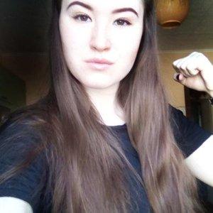 Фаина Аксенова