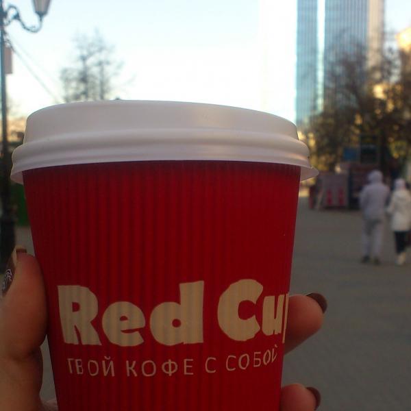 Прикольные ребристые стаканчики Red cup