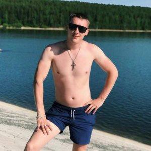 Maxim Yartsev