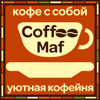 MAFIA Novosibirsk