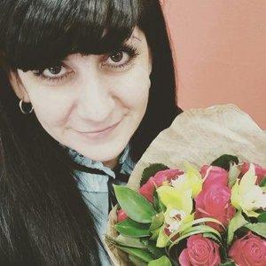 Аня Петросян
