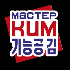 Мастер Ким