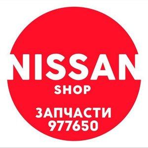 Nissan shop
