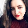 Кристина Роголева
