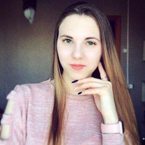 Анастасия Гермут