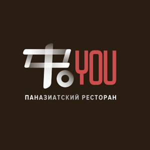 ФОYOU
