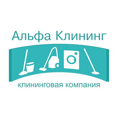 альфа банк отзывы клиентов по кредитам г.барнаул