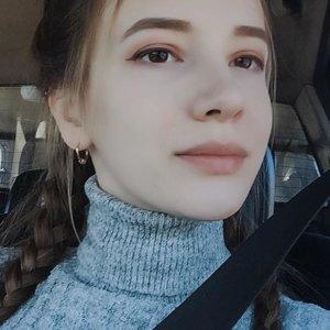 Katerina Mishustina